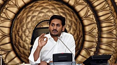 Andhra Pradesh CM Jagan praises Village and ward volunteers efforts for this service