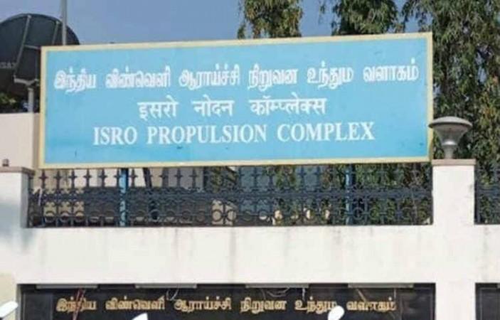 ISRO प्रणोदन परिसर में 40 श्रमिकों को हुआ कोरोना