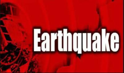 A strong Earthquake jolted Northeast India across Assam and Arunachal Pradesh in the wee hours