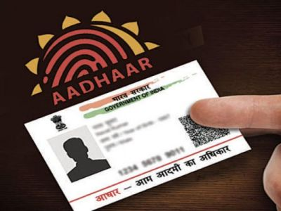 UIDAI warns, asks not to share Aadhaar Card Number like TRAI Chairman