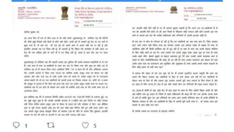 Muzaffarpur shelter home rape case: DCW chief Swati Jaihind writes letter to Bihar CM