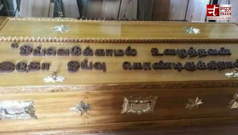 Karunanidhi death live Updates: 'A person who continued to work without rest, now takes rest'