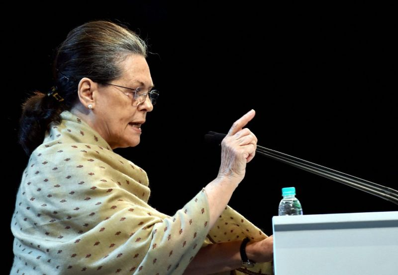 Singh's victory shouldn't be seen as lack of unity in opposition: Sonia Gandhi