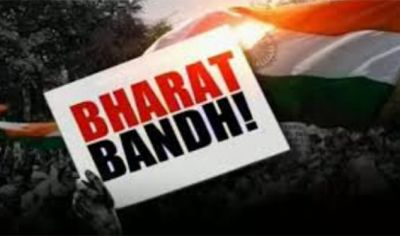 Many Dalit organizations declare 'Bharat bandh' today