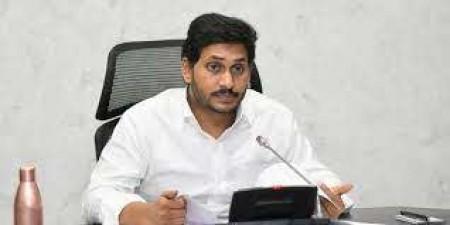 Vijaywada Fire: CM Jagan orders for an enquiry