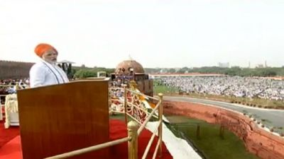 PM Modi address on 72nd Independence Day: Practice of Triple Talaq has caused great injustice to Muslim women