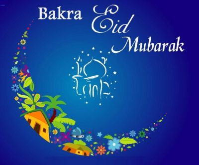 Bakra Eid Special: Here is Why Muslim Sacrifice an animal