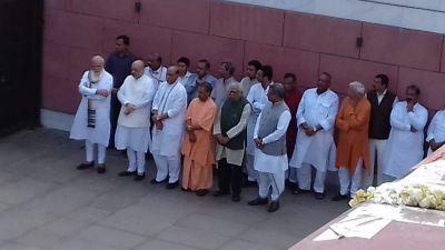 Atal Bihari Vajpayee funeral Live Updates: PM Modi, Amit Shah receives Vajpayee's mortal remains at BJP office