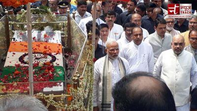Live updates: Last journey of Bharat Ratna, former PM Shri Atal Bihari Vajpayee Ji begins