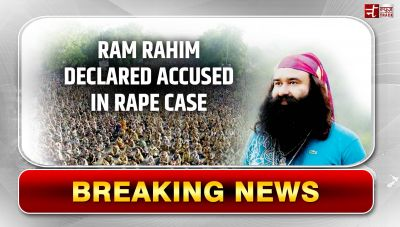 Gurmeet Ram Rahim is accused of Rape under section 376 of IPC, sentence will be pronounced on 28 August