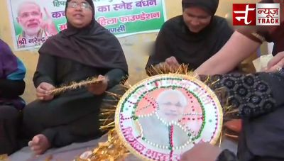 Women in Uttar Pradesh's Varanasi prepare rakhis for the PM Modi
