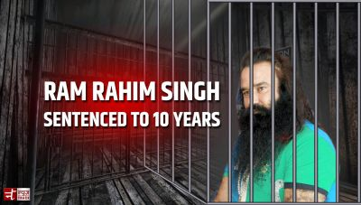 Dera Sacha Sauda chief Gurmeet Ram Rahim Singh sentenced to 10 years of jail imprisonment