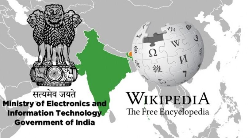 भारत सरकार ने विकिपीडिया को जारी किया नोटिस, गलत है जम्मू-कश्मीर का नक्शा