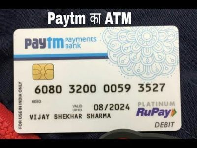 'Paytm Ka ATM' offers to open an account,  through deposit & withdraw money