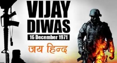 MP State: Students celebrate Vijay Diwas Virtually