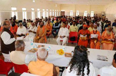 Ektam Yatra :Adi Sankaracharya has cohesive approach for India's cultural unity says Shivraj Singh Chouhan