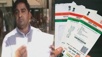 Wife of a Kargil soldier dies as hospital refuse treatment due to lack of Aadhaar card