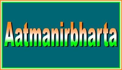 'Aatmanirbharta' added Oxford Hindi word of 2020