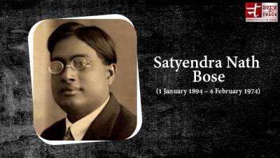 Birthday tributes to Satyendra Nath Bose, India's greatest physicists