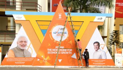 Assam gears up to mark first Global Investment Summit 2018