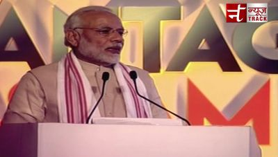 Advantage Assam 2018: India's Expressway to ASEAN' is a comprehensive vision says Modi