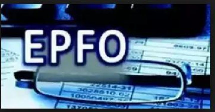 Big Bonanza to EPFO subscribers: The government may hike the minimum pension of EPFO Subscribers