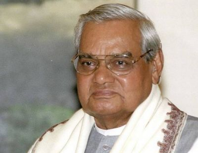 Atal Bihari Vajpayee's portrait is to install in the Central Hall of Parliament