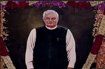 President Ram Nath Kovind unveiled a portrait of former prime minister Atal Bihari Vajpayee