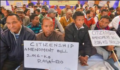 Most Controversial Citizenship (Amendment) Bill will present on Rajya Sabha today