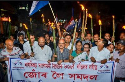 Citizenship (Amendment) Bill 2016 in Rajya Sabha: Protest turns violent in Manipur, curfew imposed