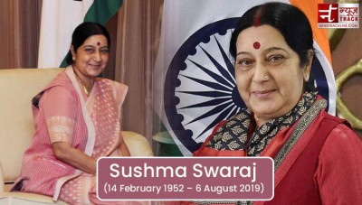 Remembering Sushma Swaraj On Her Birthday