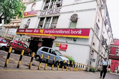 Check Out:What is 11,000 crore PNB scam