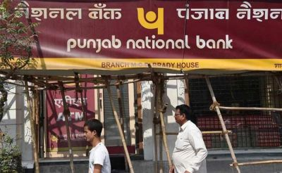 Rs 11,000 crore PNB scam alerts all banks about things of misrepresentation