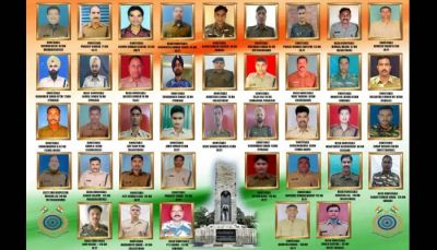 Bharat Ke Veer app using guidelines help you to donate to martyr families of CRPF
