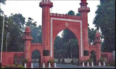 AMU Student posted highly objectionable tweet regarding Pulwama deadliest terror attack