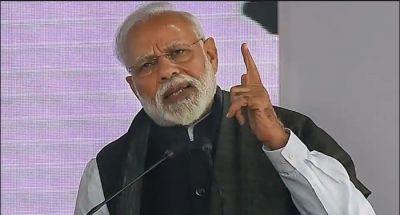 Pakistan has become a synonym for terrorism: PM Modi