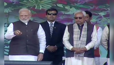 In Bihar's Begusarai PM Narendra Modi inaugurated the much-awaited Patna Metro rail project