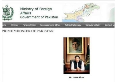 The official website of Pakistan's Ministry of Foreign Affairs  hacked