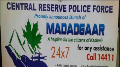 'CRPF Madadgar' already addressed 71 calls of students from different parts of the country