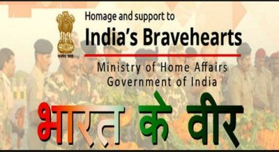 'Bharat Ke Veer' donations portal slowed down due to a heavy surge in traffic
