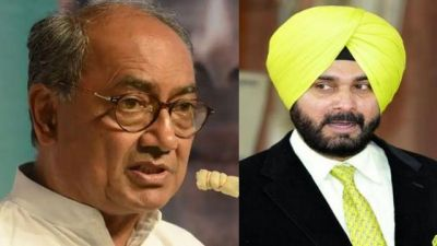 'Please make your friend Imran bhai understand' Digvijaya Singh Trolls Navjot Singh Sidhu