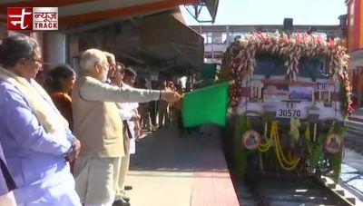 PM Narendra Modi flags off Palace Queen Humsafar Express