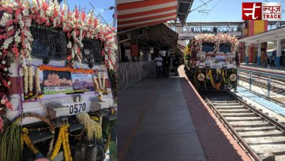 Watch Live: PM Narendra Modi to flag off Palace Queen Humsafar Express today.