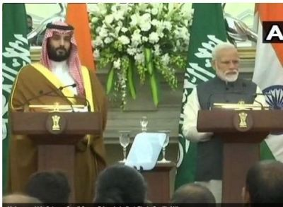 PM Narendra Modi and Saudi Arabia Crown Prince MBS Sign MoUs