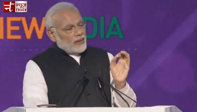 """Live UP Investors Summit 2018: When change takes place, it's visible also"""", said PM Modi"""
