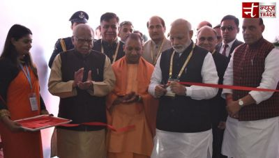 UP Investors Summit 2018:PM inaugurates digital clearance system for investors.