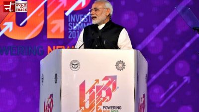 Live UP Investors Summit 2018:UP has values and virtues, Now needs value addition said Modi