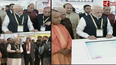 Live UP Investors Summit 2018: PM Modi inaugurates two-day global acme