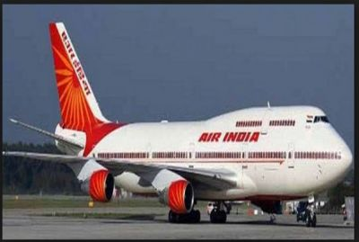 Air India's Mumbai control centre received a phone call threatening to hijack a plane