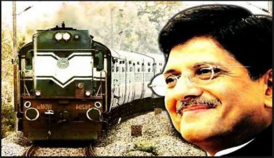 Railway Minister Piyush Goyal announced about the suburban rail project